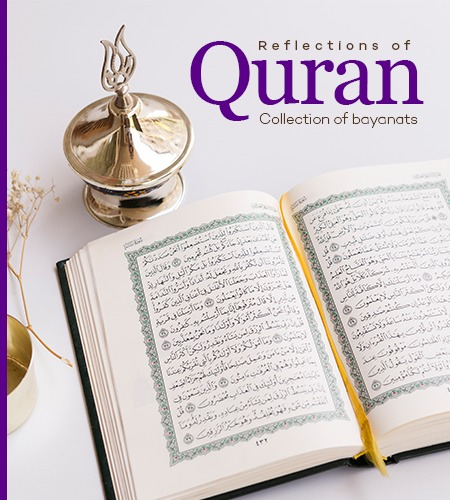 Reflections of Quran